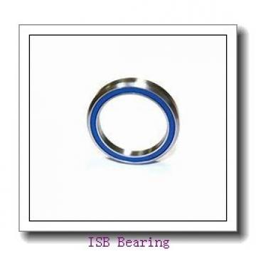 100 mm x 215 mm x 73 mm  ISB 2320 self aligning ball bearings