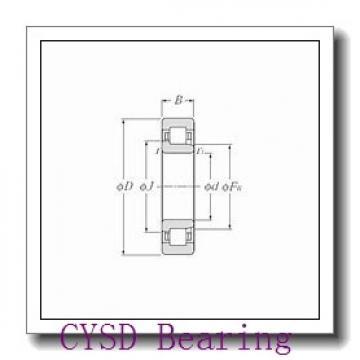 60 mm x 130 mm x 31 mm  CYSD 7312BDF angular contact ball bearings